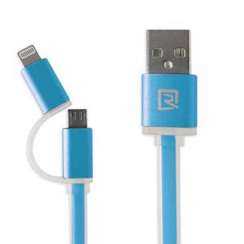 USB data kabl REMAX aurora high speed 2in1 za Iphone lightning/micro USB plavi 1m preview